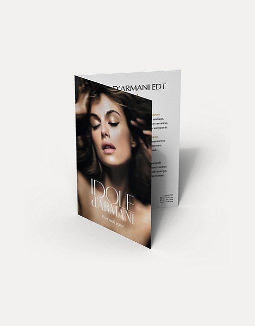 Leaflet for Armani