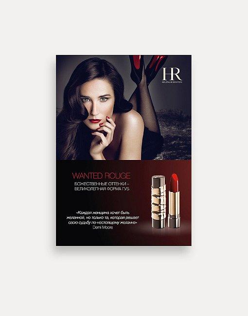 Leaflet for Helena Rubinstein