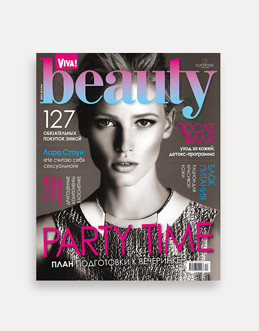 Viva!Beauty magazine